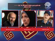 هیئت انتخاب دومین جشنواره استانی تئاتر ماه- وتار کردستان معرفی شد