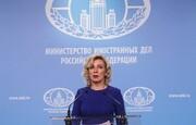 نکته مهمی که سخنگوی وزارت خارجه روسیه درباره کنفرانس مونیخ گفت