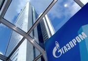 رجزخوانی گازپروم روسیه برای آمریکا