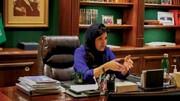 سفیر عربستان بزرگترین چالش کشورش در آمریکا را فاش کرد