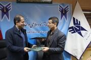 انعقاد تفاهم نامه همکاری دانشگاه آزاد کرج و شهرداری شهرستان