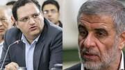 دعوت انجمن اسلامی پیروان خط امام برای مناظره دو کاندیدای مطرح انتخابات در یزد