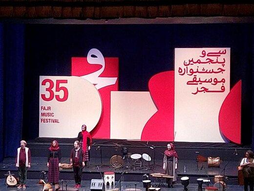 رنگینکمان موسیقی ایران در تالار وحدت
