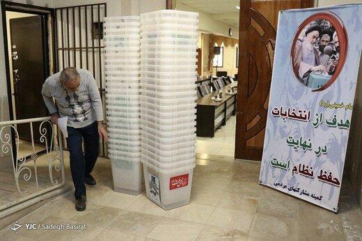 اولین تصاویر از آمادهسازی صندوقهای اخذ رای انتخابات مجلس