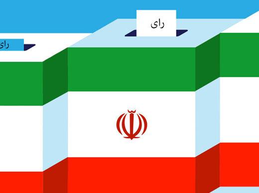 انتشار سه لیست جدید انتخاباتی در تهران/ مرعشی:خاتمی گفت ایکاش کارگزاران برای سراسر کشور لیست میداد