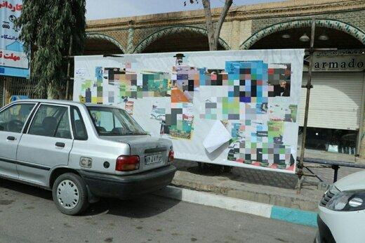 ایجاد 200 جایگاه تبلیغات مجاز در سطح شهر یزد برای انتخابات