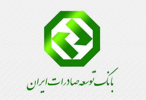 مجموعه صنعتی الکتروژن ازجمله بزرگتر تولیدکنندگان الکتروموتور در خاورمیانه