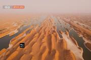 ببینید | طلوع مهآلود بر فراز آبگرفتگی کلوتهای دشت لوت