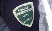 فعالیت ۲۴۴۲ پلیس افتخاری در گلستان