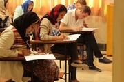 فراخوان آزمون مهارت زبان فارسی
