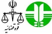 یکسال حبس جریمه توهین و تمرد نسبت به مأموران یگان حفاظت در چهارمحال و بختیاری