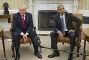 ترامپ: از فریبکاری تازه اوباما خبر دارید؟