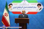 ۱۳۵هزار رای اولی انتخابات مجلس در آذربایجانغربی