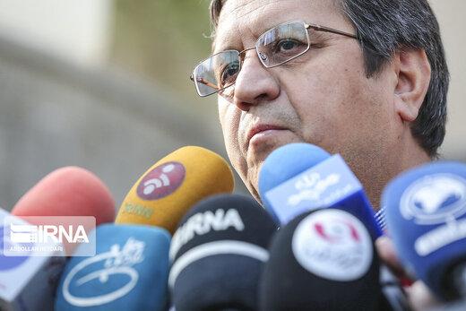 محافظ البنك المركزي الايراني : يجب مشاهدة النتائج على ارض الواقع