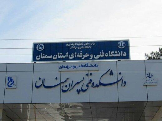 افتتاح نیروگاه انرژی خورشیدی دانشگاه سمنان/ عکس