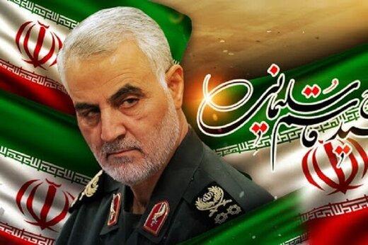 کیهان: شهیدحاج قاسم سلیمانی،مرد مذاکره بود