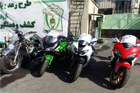 سارقان موتورسیکلت دروازه غار دستگیر شدند