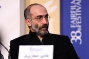 نظر جالب هادی حجازیفر درباره شهاب حسینی/ ابربازیگری با چشمهای جادویی