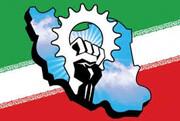 کاندیدای شورای ائتلاف نیروهای انقلاب در دزفول: ارز ۴۲۰۰ تومانی تولیدکنندگان را بیکار کرد / تولید داخلی حمایت نشد