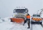 تشدید بارش برف و وزش باد در آذربایجان شرقی از چهارشنبه شب