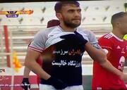 بازیکنی که آرزو دارد مادرش یک بار در ورزشگاه بازی او را ببیند