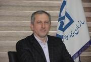 لزوم اختصاص منابع مناسب متناسب با اقدامات سازمان بیمه سلامت ایران از سوی مجلس
