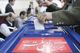 کاندیداها چقدر رای بیاورند وارد مجلس می شوند؟
