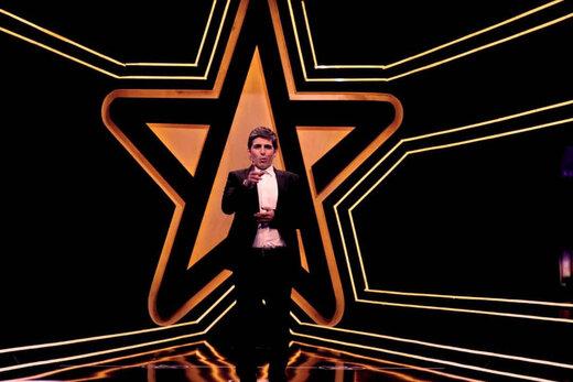 «پنج ستاره» از پنجشنبه این هفته روی آنتن