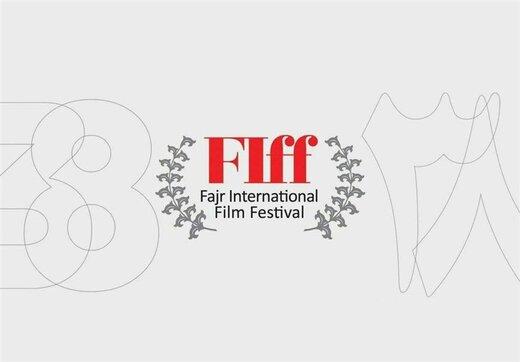 شرایط ثبتنام رسانهها در جشنواره جهانی فیلم فجر اعلام شد