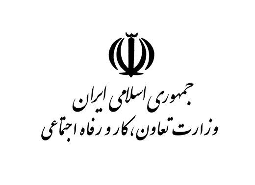 افتتاح و بهره برداری همزمان ۳۹ طرح تعاونی در خوزستان