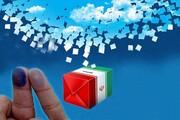 کاندیداهای تهران برای نماینده شدن به چند رای نیاز دارند؟