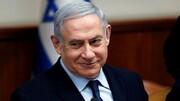 نتانیاهو: نمیتوانم تعداد سفرهای محرمانهام به کشورهای عربی را علنی کنم
