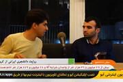 ببینید | روایت تاسف بار دانشجوی ایرانی تازه برگشته از  ووهان از شوخی های مردم با آنها