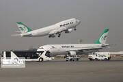 توقف پروازهای مسافری به چین