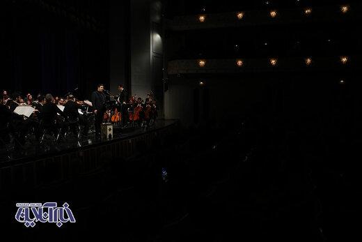 هفتمین شب سی و پنجمین جشنواره موسیقی فجر
