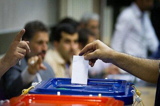 ببینید   توصیه وزیر کشور به مردم در آستانه انتخابات مجلس
