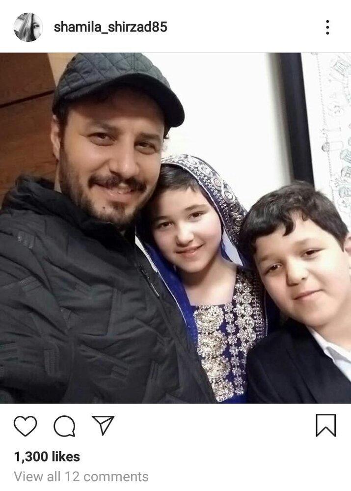 شمیلا شیرزاد، بازیگر «خورشید» مجید مجیدی ، عکسی از خودش و برادرش را کنار جواد عزتی منتشر کرد.