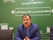 ۱۰۰ کاندیدا برای کسب ۴ کرسی مجلس در یزد رقابت می کنند