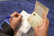 ببینید | عکس خاص اینستاگرام رهبری از لحظه رای دادن آیتالله خامنهای