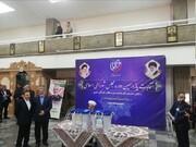 روحانی رای خود را به صندوق انداخت /بازدید از ستاد انتخابات کشور +عکس