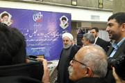 ببینید| حضور چهرههای سیاسی پای صندوق رای: از حسن روحانی، ابراهیم رئیسی و علی لاریجانی تا سید محمد خاتمی