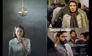 جایگاه «انگل» و «جدایی نادر از سیمین» از نظر منتقدان برتر سینمای جهان