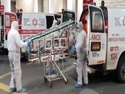 اولین فرد مبتلا به کروناویروس در فلسطین اشغالی گزارش شد