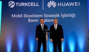 آغاز همکاری Turkcell و هوآوی برای گسترش استفاده از سرویسهای موبایلی HMS