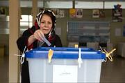 ببینید | گزارش صداوسیما از رای گیری در کلیسای سرکیس مقدس