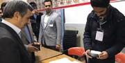 محمود احمدی نژاد رأی داد +عکس شناسنامه