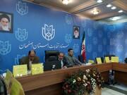 استقبال از انتخابات در اصفهان خوب بوده است