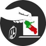 با نزدیک شدن به ساعات پایانی حجم مراجعه مردم به شعب اخذ رای بیشتر میشود