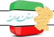 حضور پر شور مردم استان همدان در انتخابات