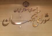 انتقادات چندین باره شورای نگهبان از تلاش های مجلس دهم برای اصلاح قانون انتخابات